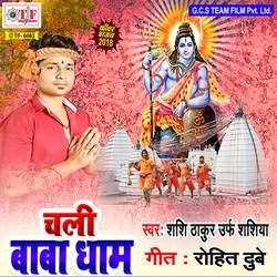 Chali Baba Dham songs