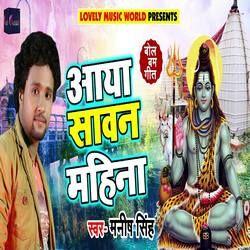 Aaya Sawan Mahina songs
