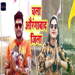 Chala Aurangabad Zila Re songs