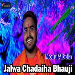 Jalwa Chadaiha Bhauji songs