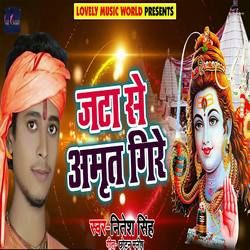Jata Se Amrit Gire songs