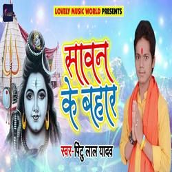 Sawan Ke Bahar songs