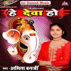 He Deva Ho songs