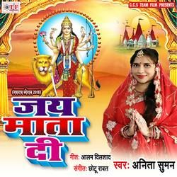 Jai Mata Di songs