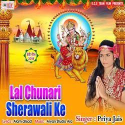 Lal Chunari Sherawali Ke songs