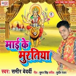 Mai Ke Muratiya songs