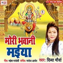 Mori Bhawani Maiya songs