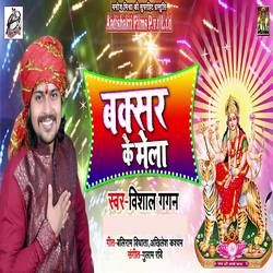 Bakshar Ke Mela songs