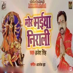 Mor Maiya Nirali songs
