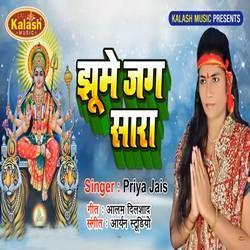 Jhume Jag Sara songs