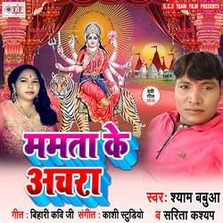 Mamta Ke Achara songs