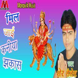 Mil Jayi Kaniya Jhakas songs