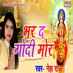 Bhar Da Godi Mor songs