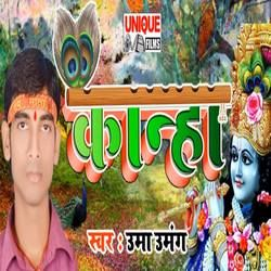 Kanha songs