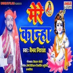 Mere Kanha songs