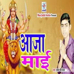 Aaja Mai songs