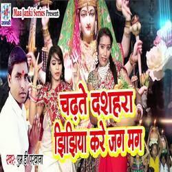 Chadhte Dussehra Jhijhiya Kare Jag Mag songs