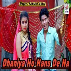 Dhaniya Ho Hans De Na songs