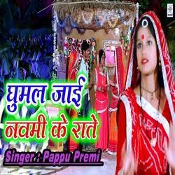 Ghumal Jayi Navmi Ke Ratey songs