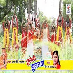 Jhuleli Jhulanva songs