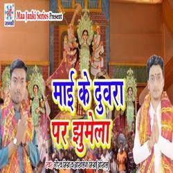 Mai Ke Duvra Par Jhumela songs
