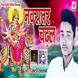 Navratar Chadhal songs