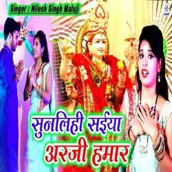 Sun Lihi Saiya Aaso Aarji Hamar songs