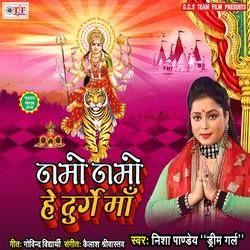 Namo Namo He Durge Ma songs