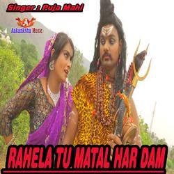 Rahela Tu Matal Har Dam Bhangiya Ke Nasha Me songs