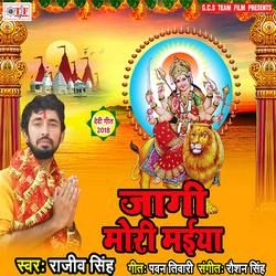 Jaagi Mori Maiya songs