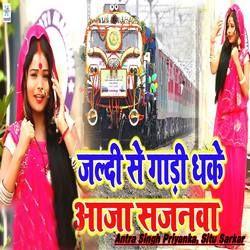 Jaldi Se Gaadi Dhake Aa Ja Sajanwa songs