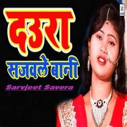 Daura Sajwle Bani songs