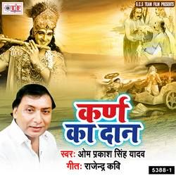 Karn Ka Dan songs