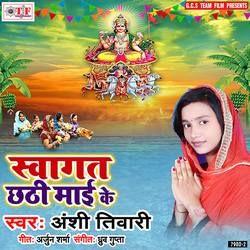 Sawagat Chhathi Mai Ke songs