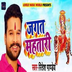 Jagat Mahtaari songs