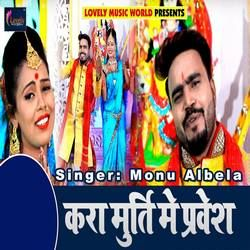 Kara Murti Me Parvesh songs