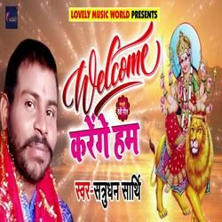 Welcome Karenge Hum songs