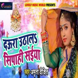 Daura Uthala Sipahi Saiya songs