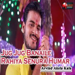 Jug Jug Banaile Rahiya Senura Humar songs