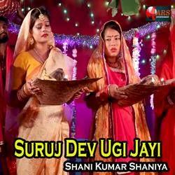Suruj Dev Ugi Jayi songs
