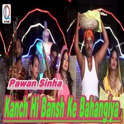 Kanch Hi Bansh Ke Bahangiya  songs