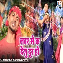 Lover Se Ka Delu Dur Ho songs