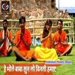 Hey Bhole Baba Sun Lo Vinti Humar songs