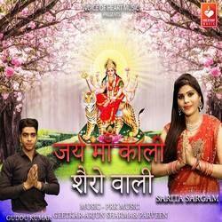 Jai Maa Kali Shero Wali songs