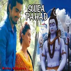 Suiea Pahad songs