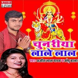 Chunari Lale Lal songs