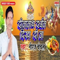 Dinanath Darshan Dikha Di Na songs