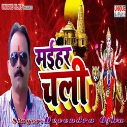 Maihar Chali songs