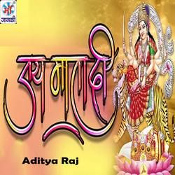 Listen to Jai Mata Di songs from Jai Mata Di