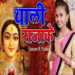 Thali Sajake songs